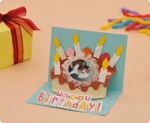 birthday-card02