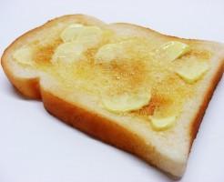margarin-kiken-uso