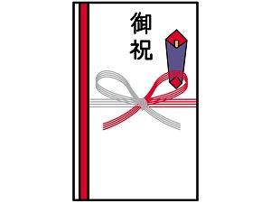 shinsatsu-nyuusyu02